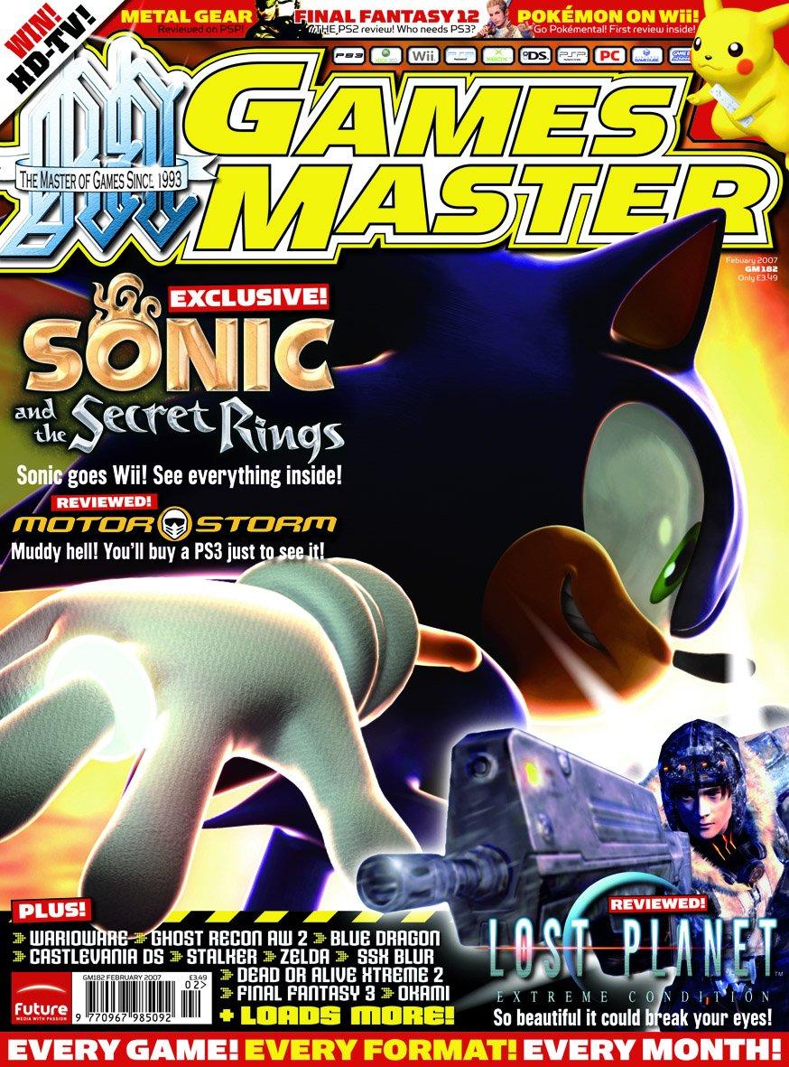 GamesMaster Issue 182 (February 2007)