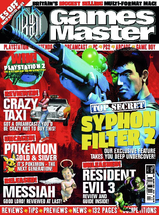 GamesMaster Issue 092 (March 2000)