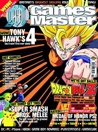 GamesMaster Issue 121 (June 2002)