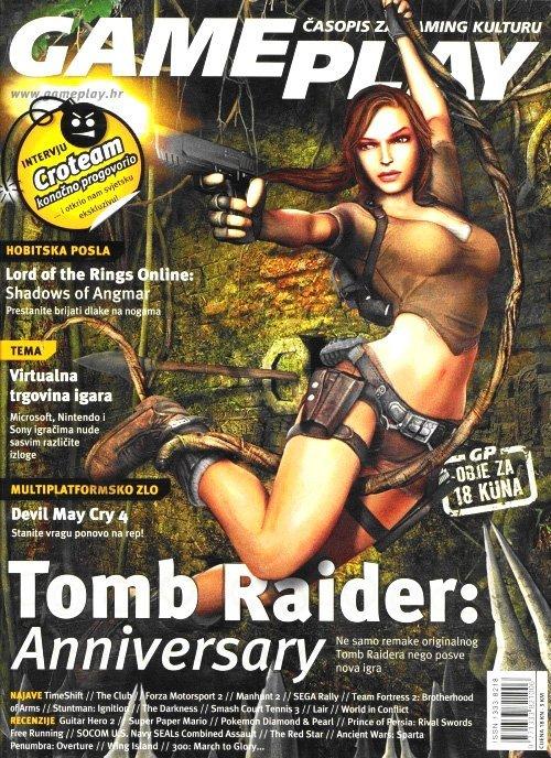 GamePlay 2006
