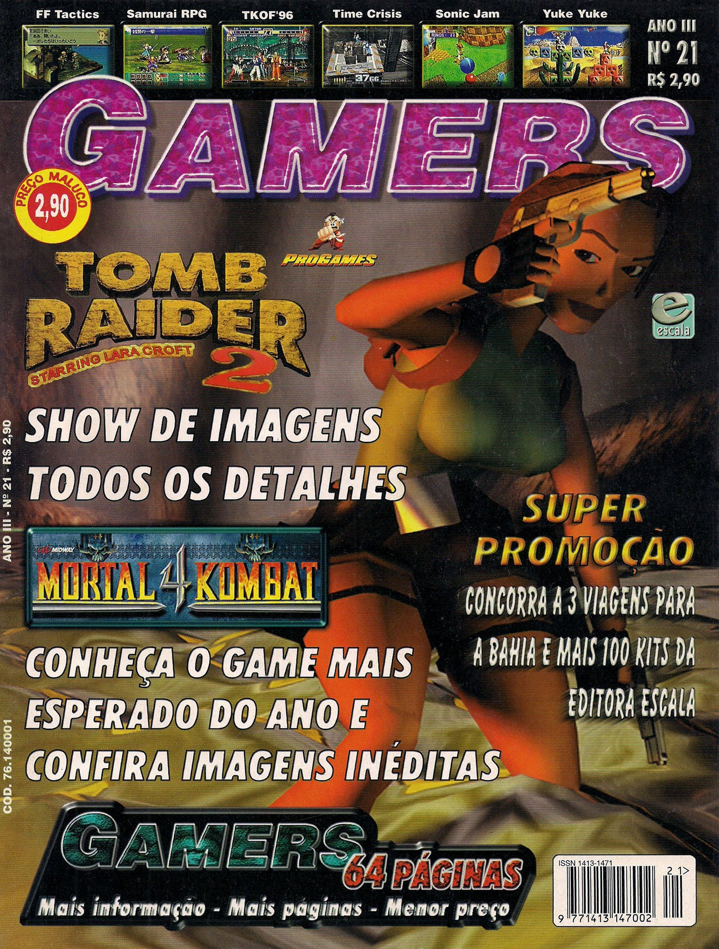 Gamers Issue 21 (1997)