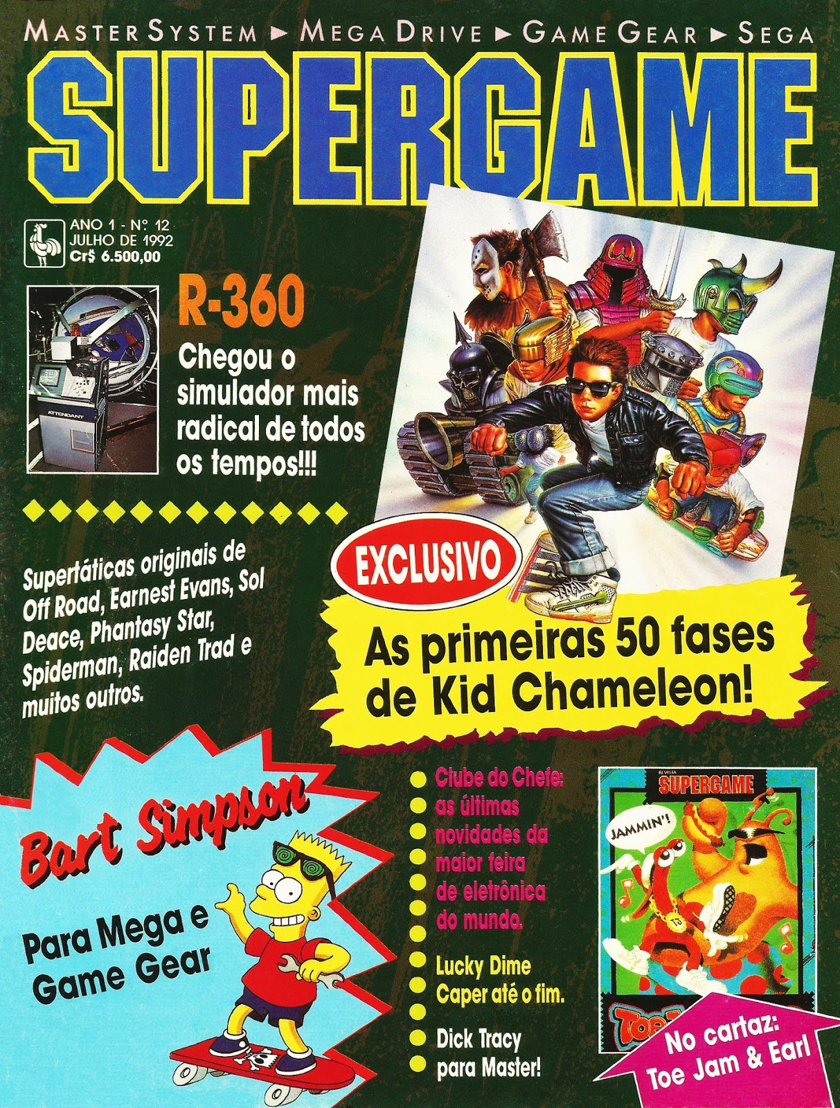 SuperGame 12 (July 1992)