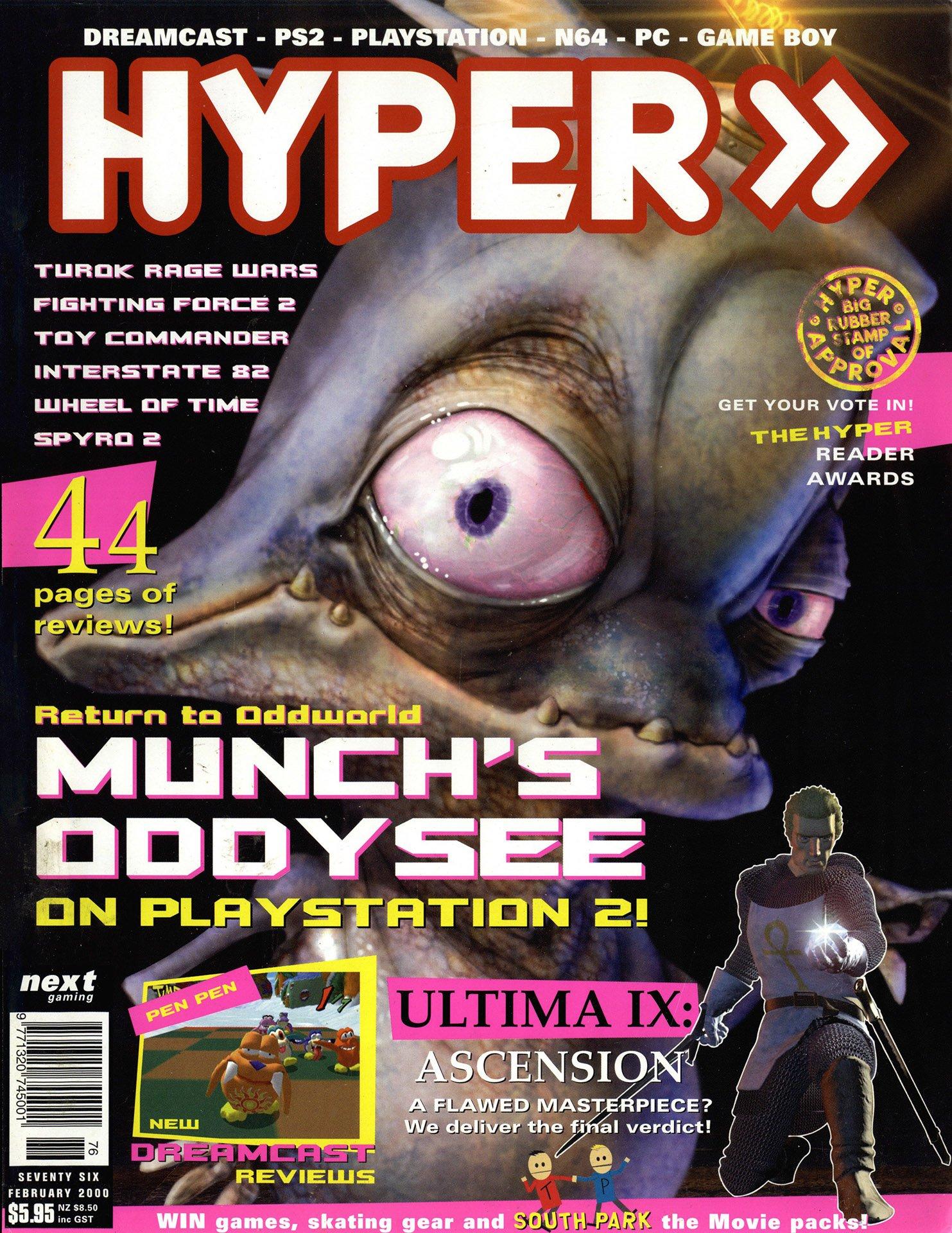 Hyper 076 (February 2000)