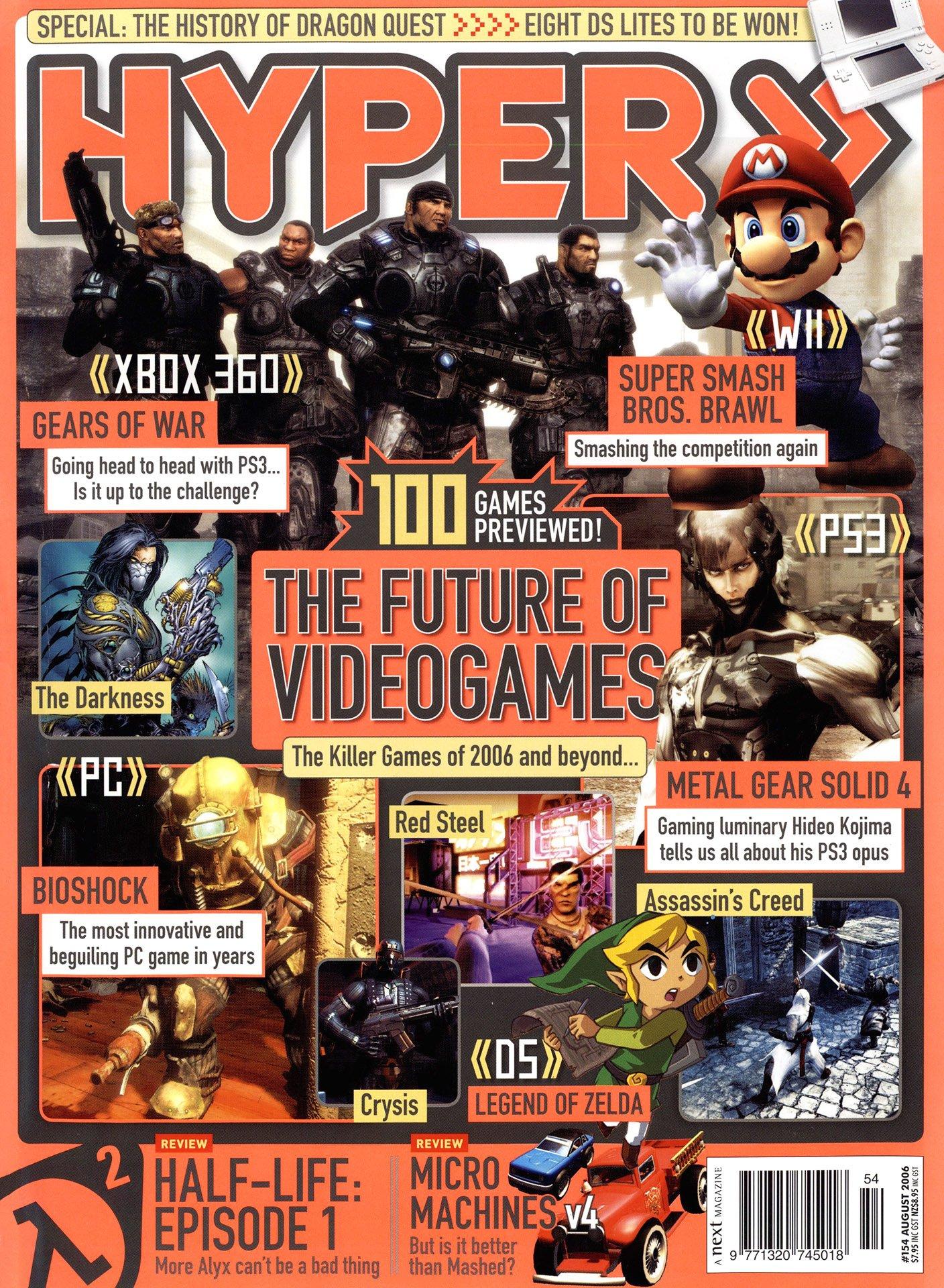Hyper 154 (August 2006)