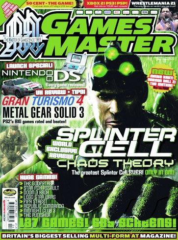 GamesMaster Issue 158 (April 2005)