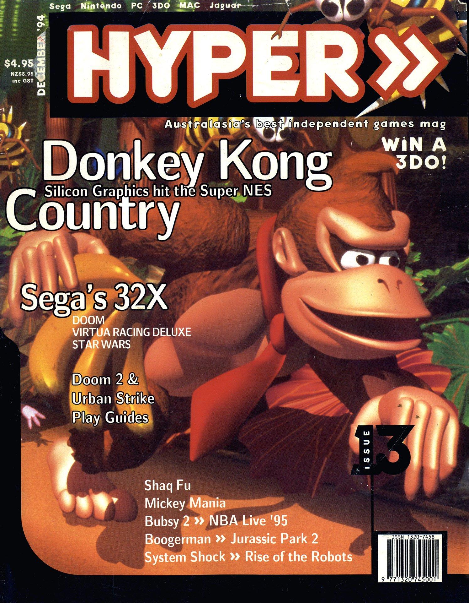 Hyper 013 (December 1994)