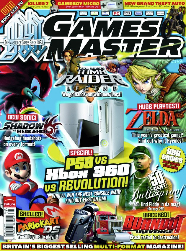 GamesMaster Issue 162 (August 2005)