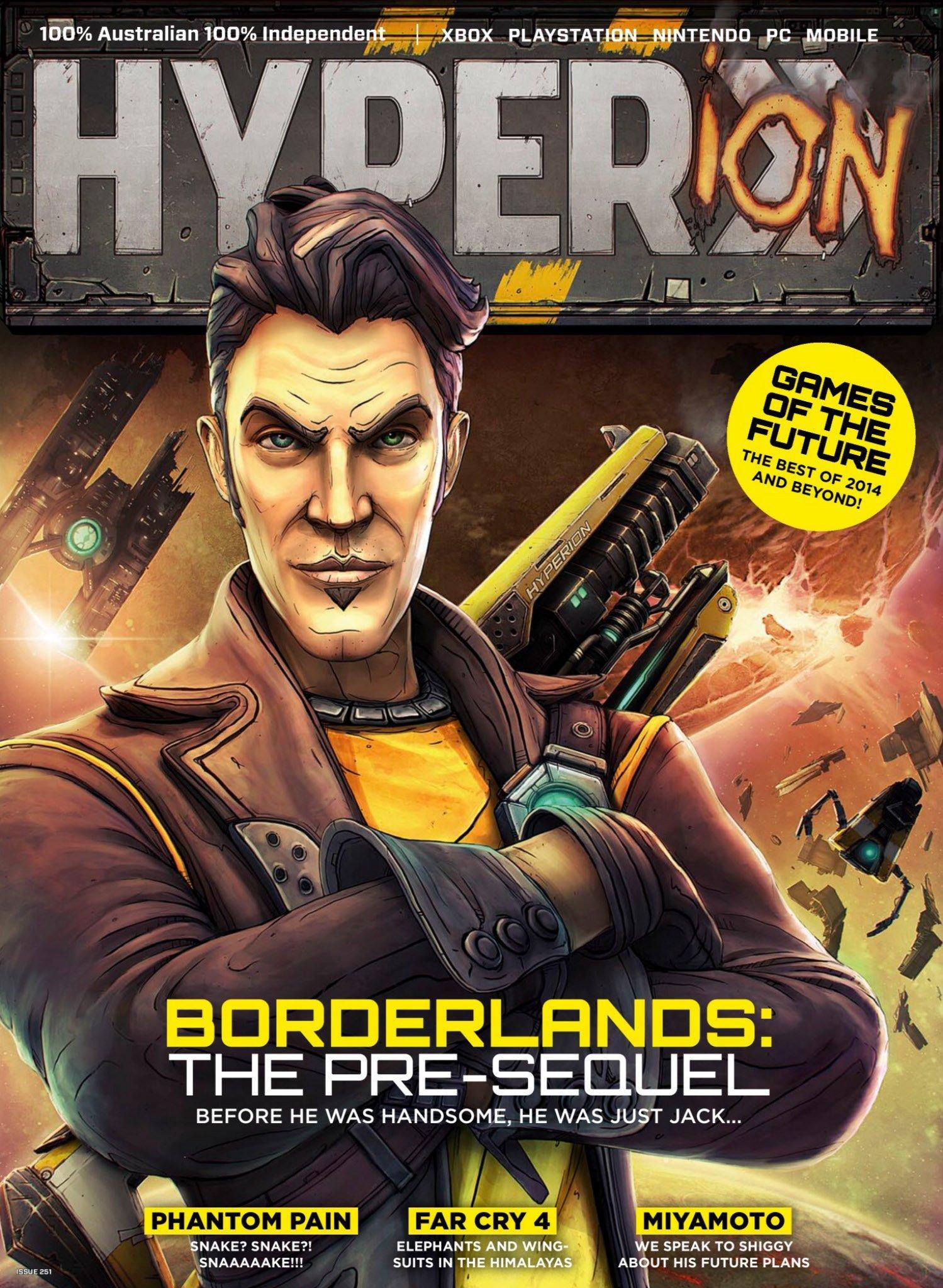 Hyper 251 (September 2014)