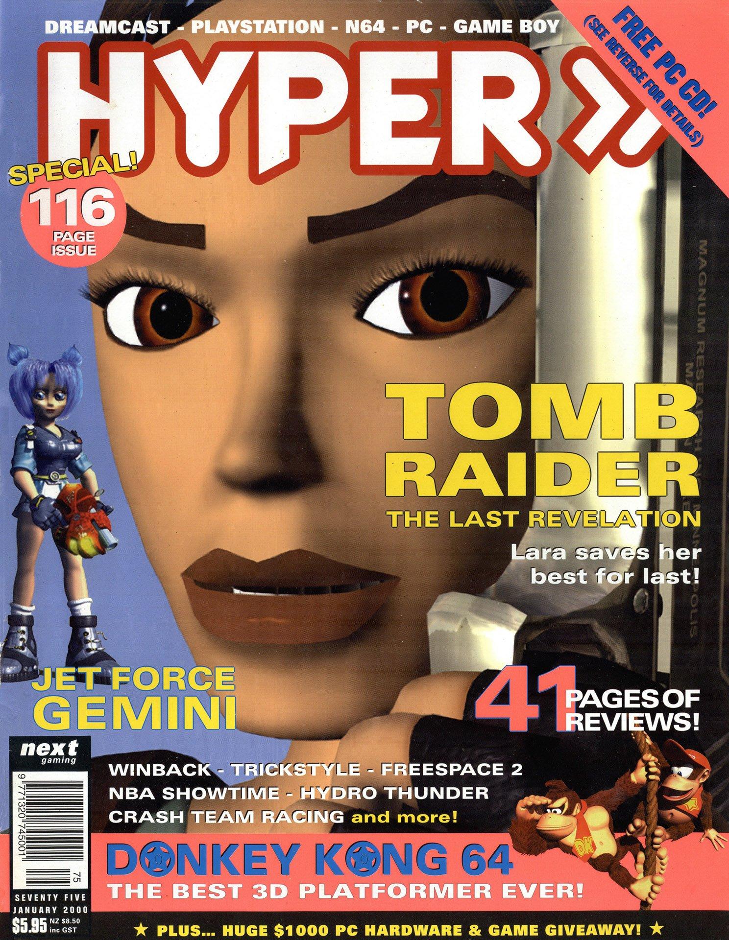 Hyper 075 (January 2000)