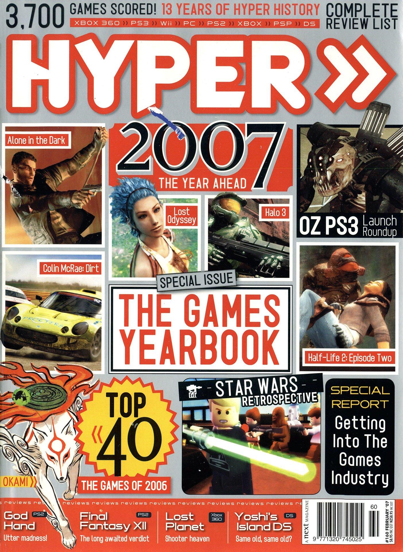 Hyper 160 (February 2007)