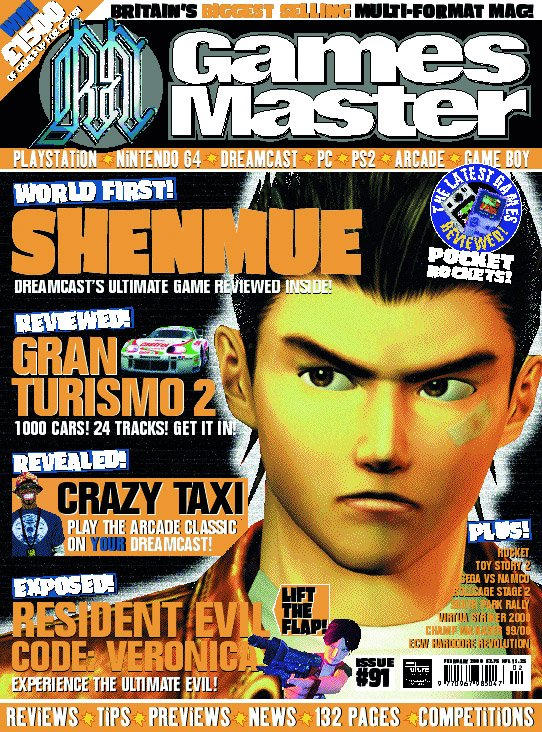 GamesMaster Issue 091 (February 2000)