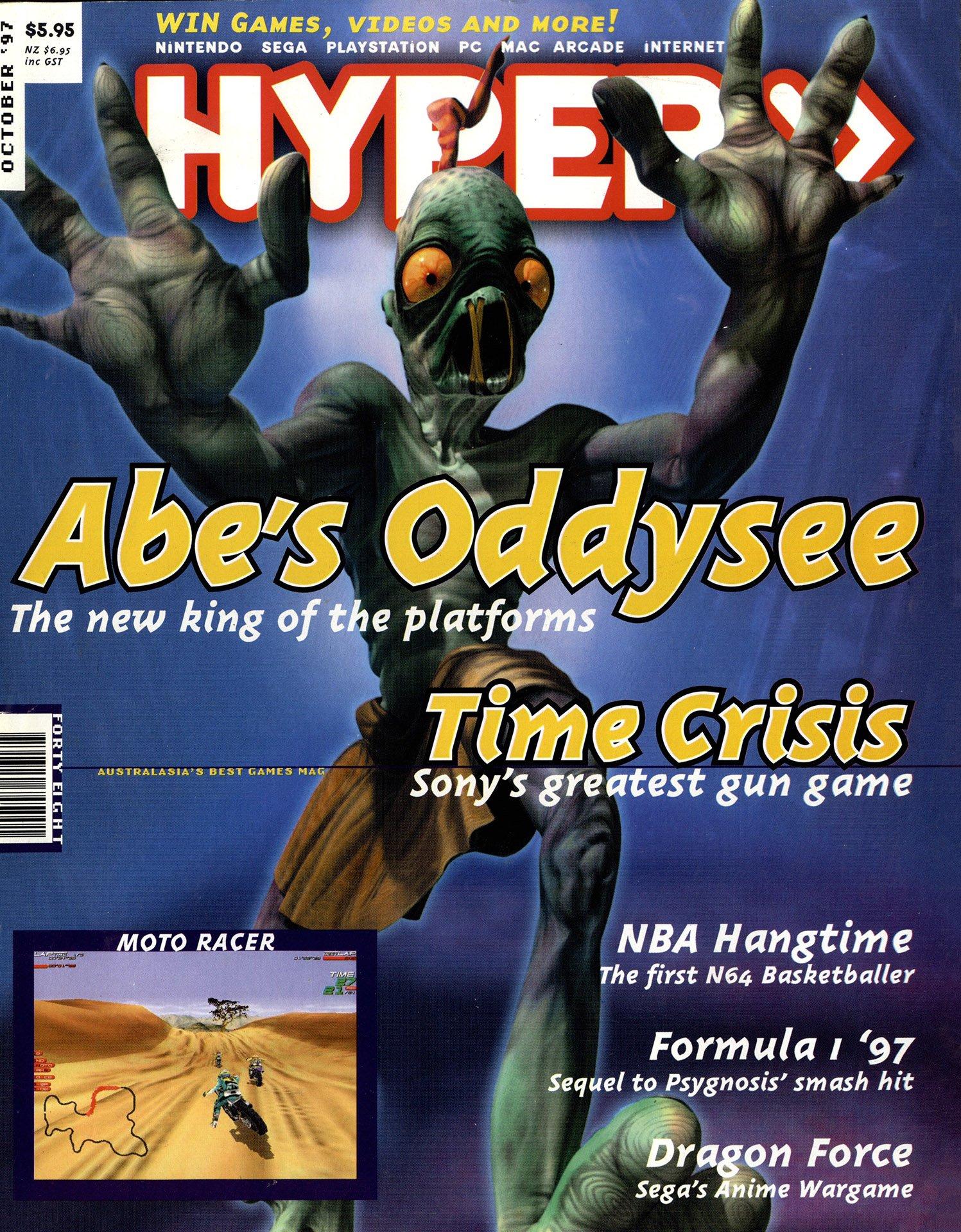 Hyper 048 (October 1997)