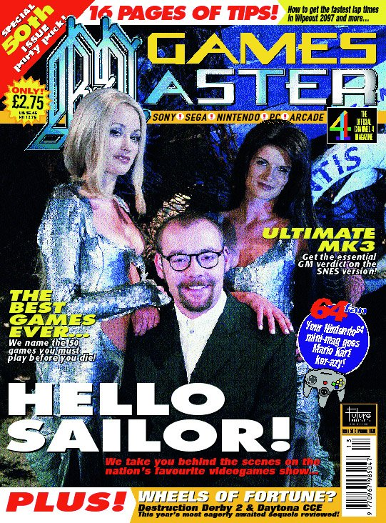 GamesMaster Issue 050 (Christmas 1996)