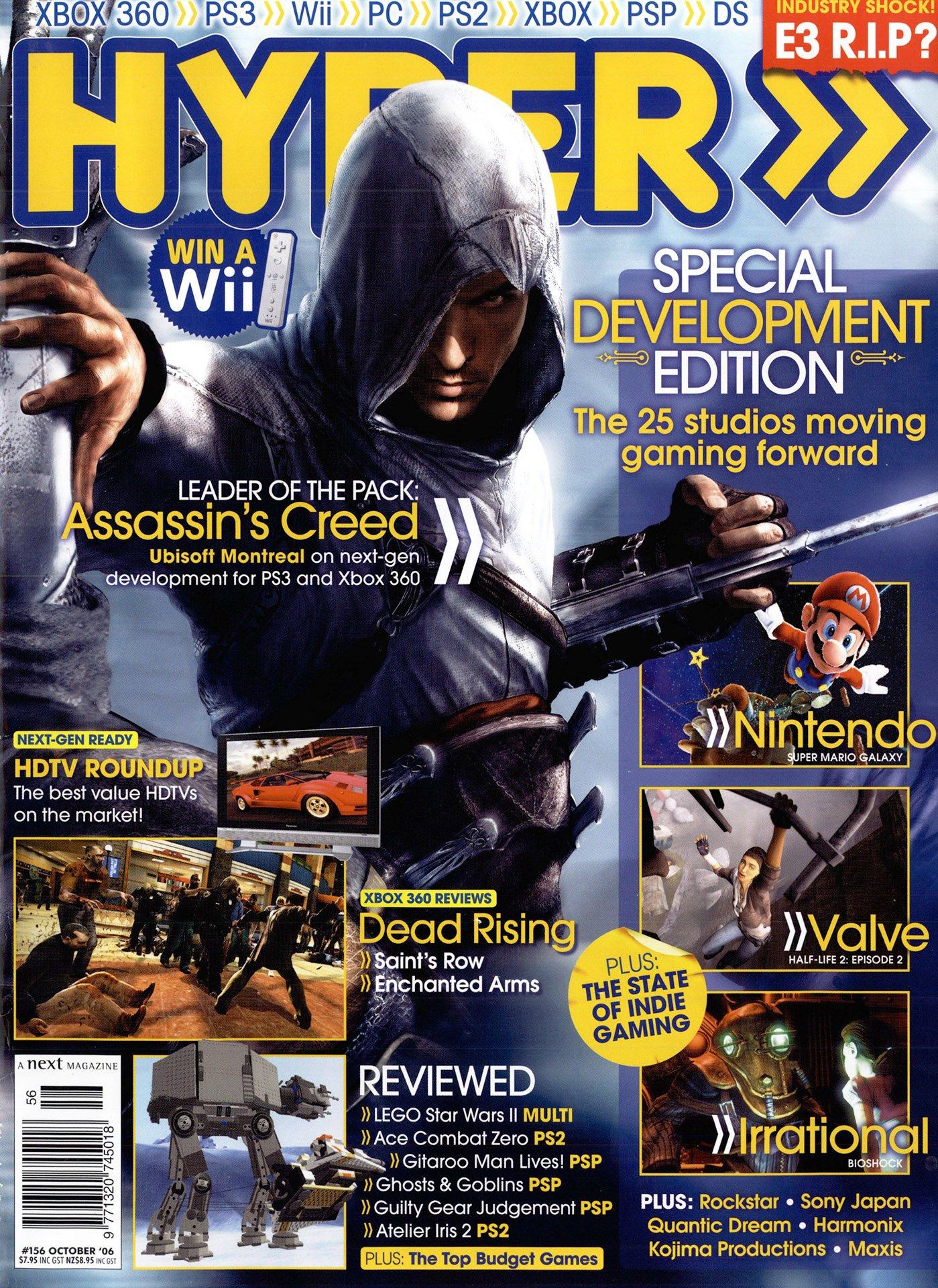 Hyper 156 (October 2006)