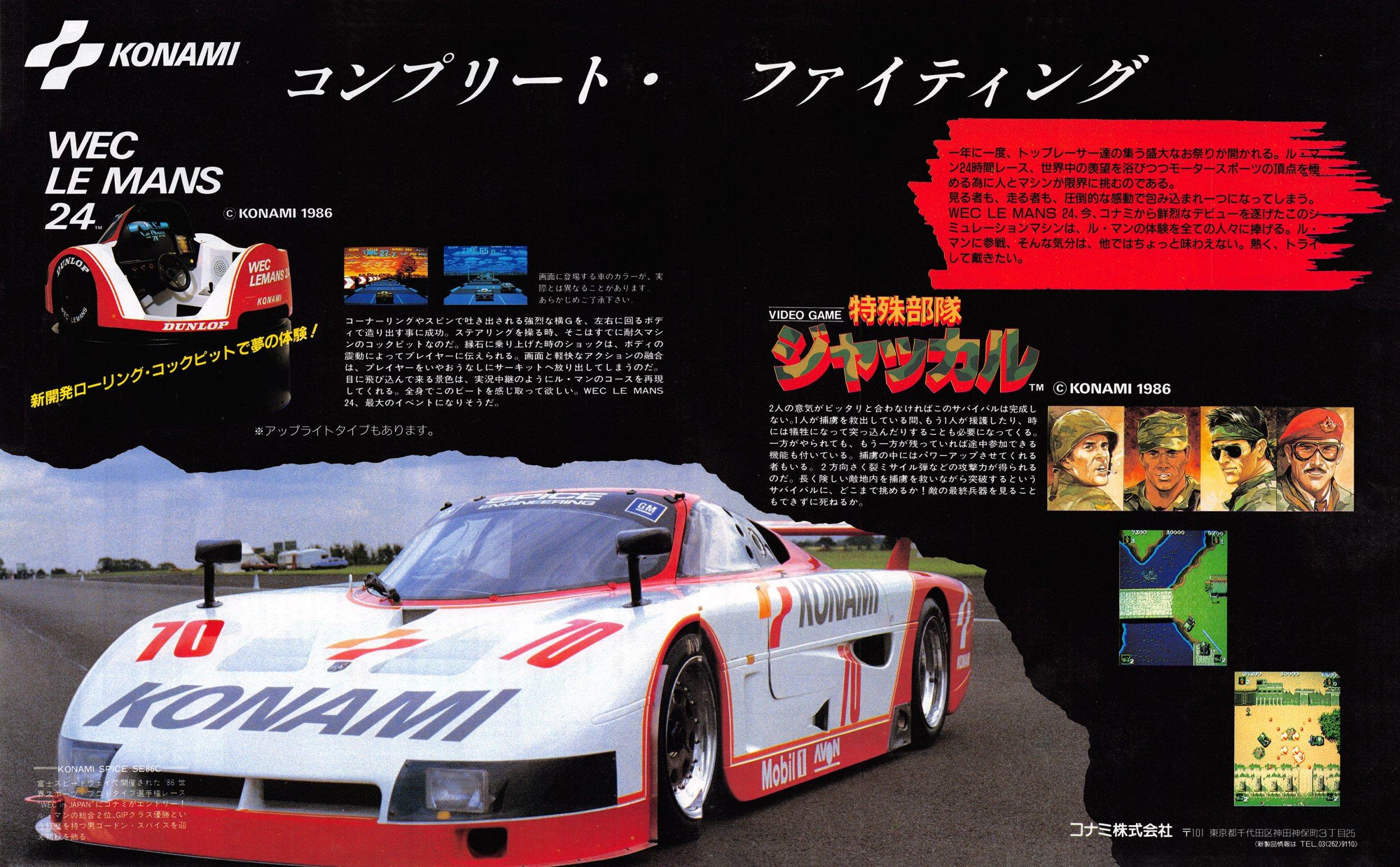 Jackal, WEC Le Mans 24 (Japan)