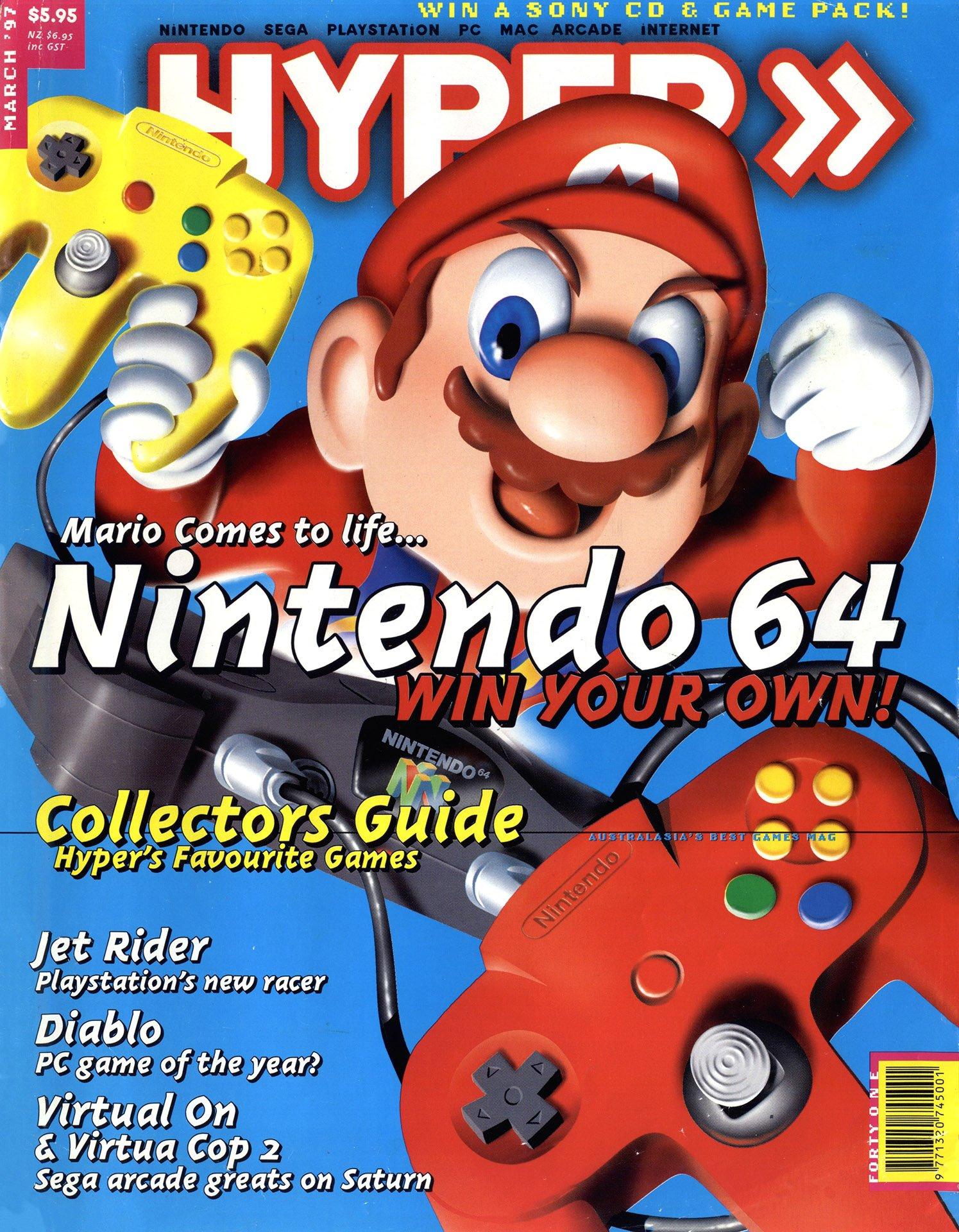 Hyper 041 (March 1997)