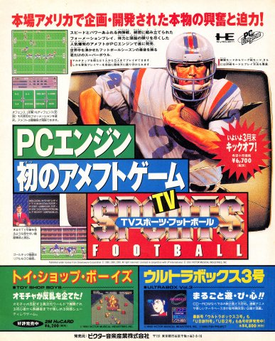 TV Sports Football (Japan)