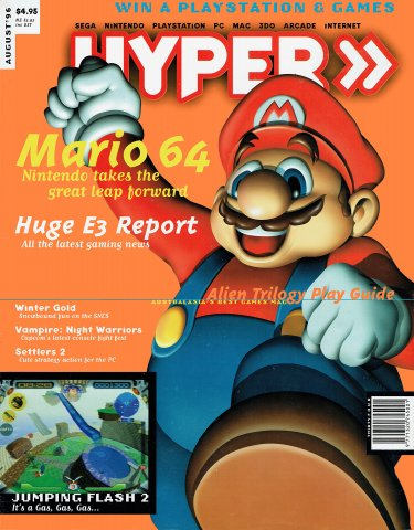Hyper 034 (August 1996)