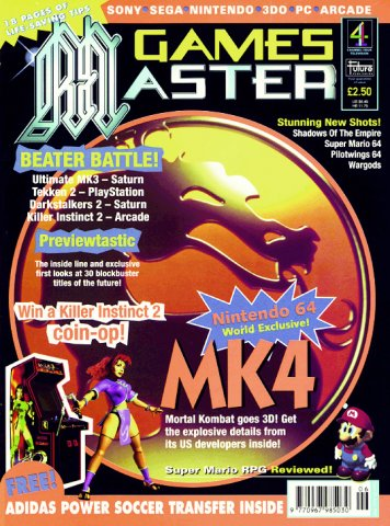 GamesMaster Issue 043 (June 1996)