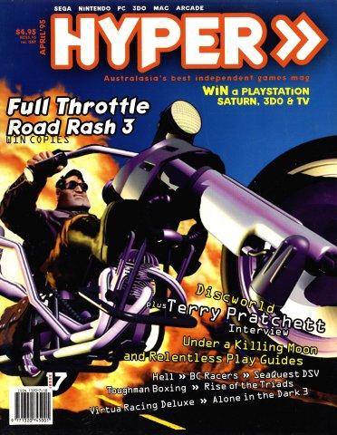 Hyper 017 (April 1995)