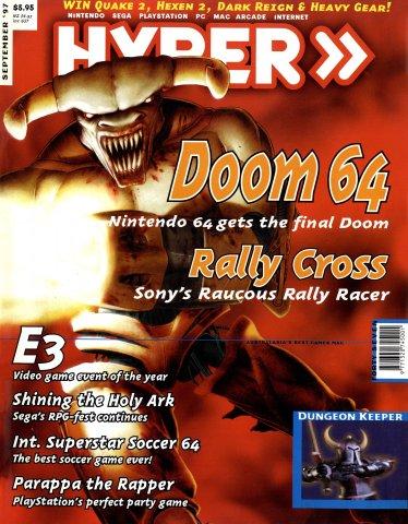Hyper 047 (September 1997)