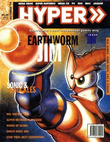 Hyper 011 (October 1994)