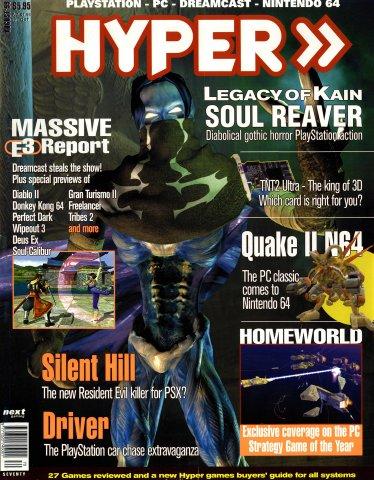 Hyper 070 (August 1999)