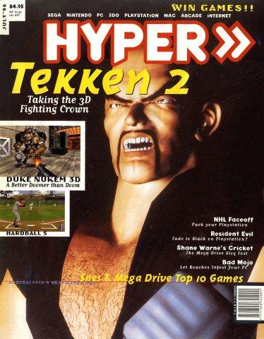 Hyper 033 (July 1996)