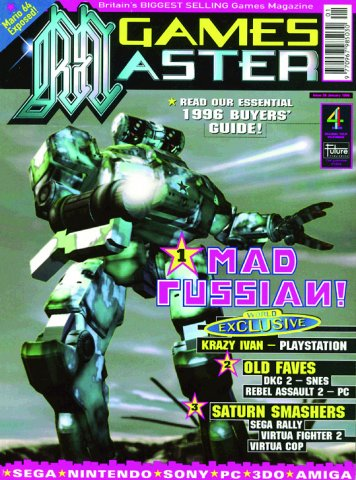 GamesMaster Issue 038 (January 1996)