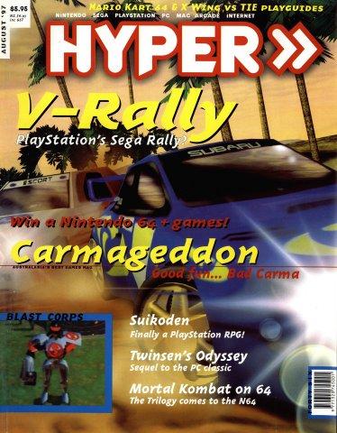 Hyper 046 (August 1997)