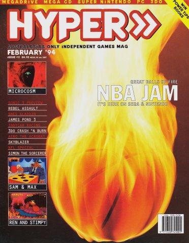 Hyper 003 (February 1994)