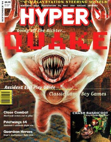 Hyper 035 (September 1996)