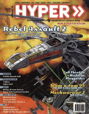 Hyper 021 (August 1995)