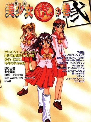 Japanese-language Books