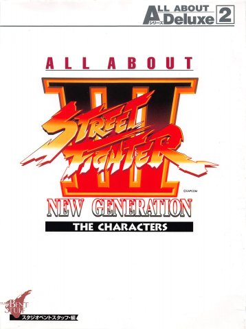 Street Fighter III: All About Street Fighter III - The Characters