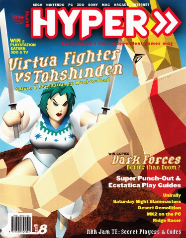 Hyper 018 (May 1995)