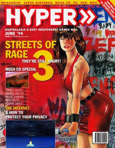 Hyper 007 (June 1994)