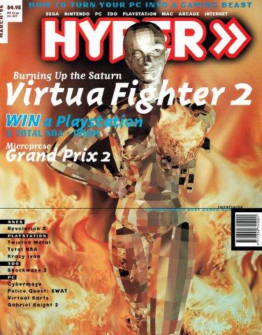 Hyper 029 (March 1996)
