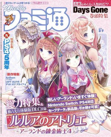 Famitsu 1577 (March 7, 2019)