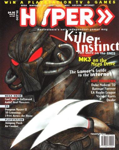 Hyper 023 (October 1995)