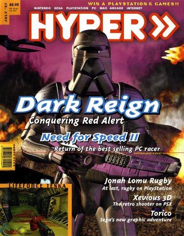 Hyper 045 (July 1997)