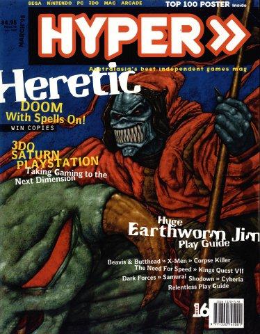 Hyper 016 (March 1995)