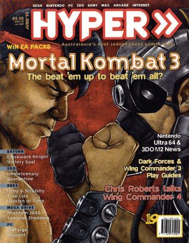 Hyper 019 (June 1995)