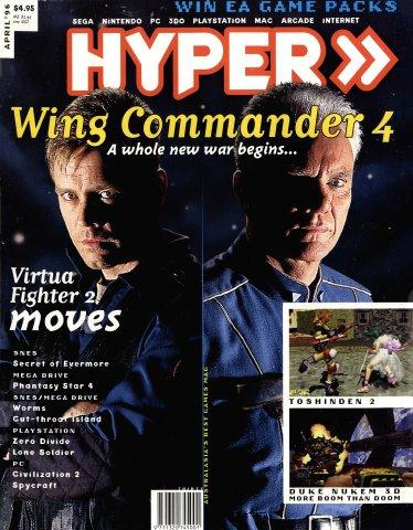 Hyper 030 (April 1996)