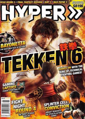 Hyper 191 (September 2009)