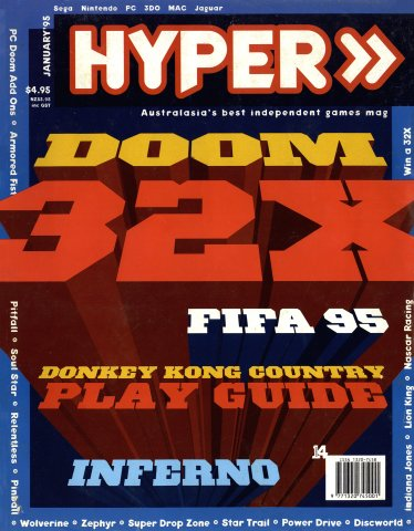 Hyper 014 (January 1995)