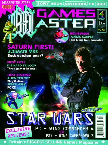 GamesMaster Issue 041 (April 1996)