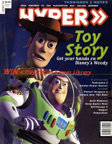 Hyper 032 (June 1996)