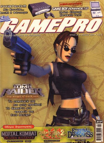 GamePro 2003 issue 89