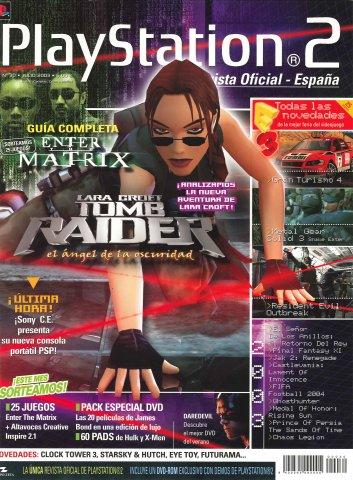 Revista Oficial Playstation 2 (July 2003)
